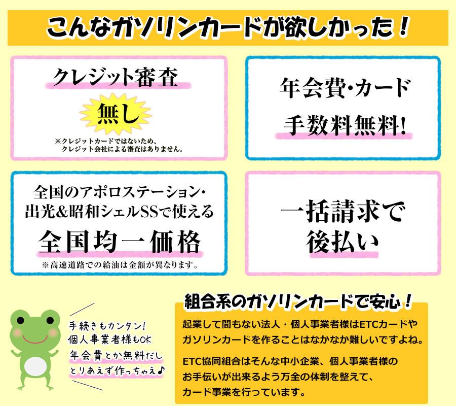 http://www.etc-kumiai.jp/gsa/img/reason.jpg