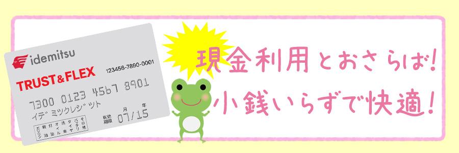 http://www.etc-kumiai.jp/gsa/img/select.jpg