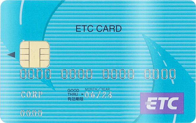 パーソナル カード etc
